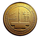 Gruber Prize for Cosmology medal